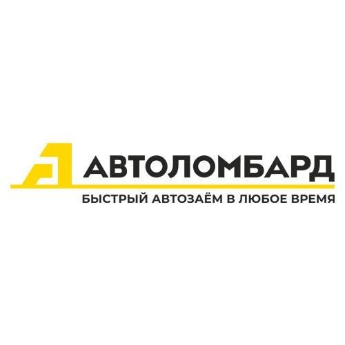 займ под залог авто онлайн белгород